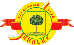 ХК Липецк